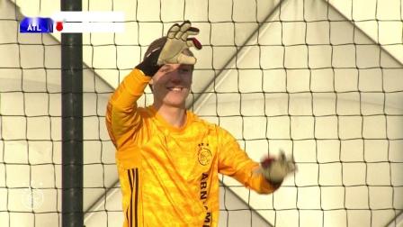 欧足联青年欧冠八分之一比赛集锦:阿贾克斯U19 - 马德里竞技U19