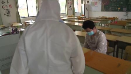 四会市东城中学突发共公事件(新冠肺炎)应急演练2020.2.27.