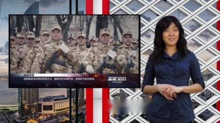 3D大屏幕虚拟场景新闻直播间演播室-视频素材-凌晨两点视频素材网