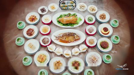 翼蓝影视作品|用味道讲述河南——阿庄地道豫菜宣传片