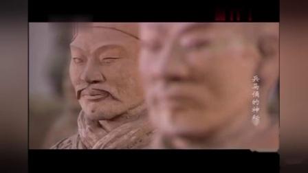考古发现:兵马俑的神秘主人(上)