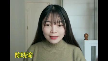 许昌市建安区永宁街小学《我最亲爱的孩子》老师有话说🌹
