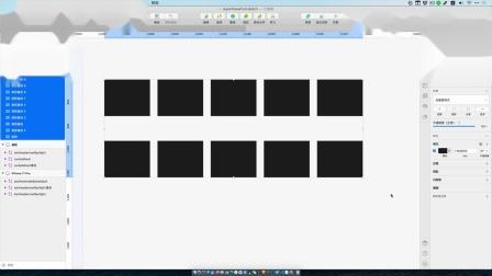 Sketch 必备插件 3_Automate - 新像素 UI 设计培训