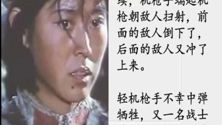 祁连山的回音_0132
