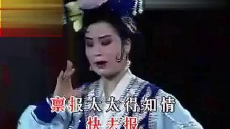 二人转 邓小坤 李广文《包公赔情》