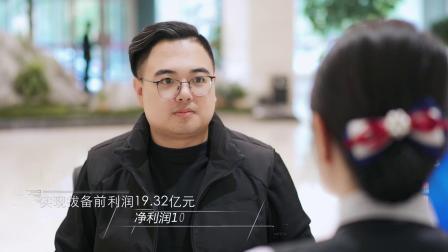 辽阳银行2019宣传片