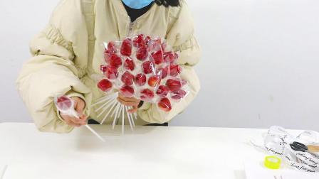 尚品草莓花束包装视频