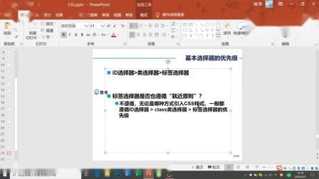 Web前端-HTML+CSS零基础小白基础教程 课呱呱老师一周教你学会CSS27 CSS——伪类修改网页图片(1).mp4