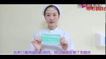 """云南玉溪第一小学云讲坛:潘虹《战""""疫""""必胜》"""