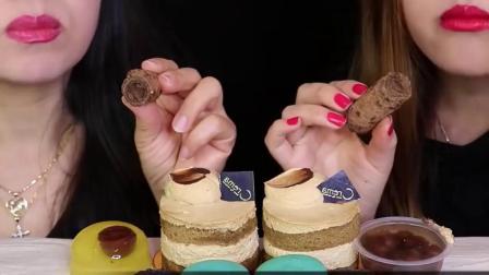 【解压咀嚼音】姐妹花吃巧克力慕斯蛋糕提拉米苏蛋糕巧克力榛子卷