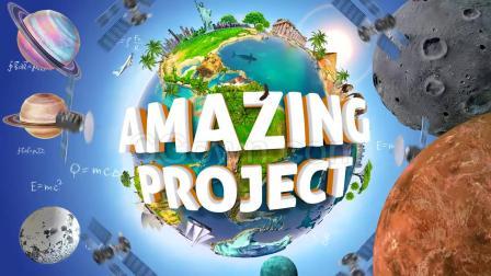 4K教育电视节目学生用品学校课程星球主题儿童介绍娱乐演示动画.mp4