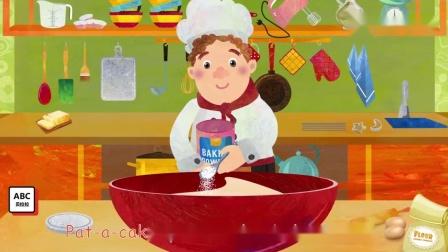 趣味英语儿歌:Pat A Cake《做蛋糕》.mp4