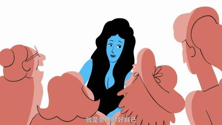 国际妇女节动画:Annette Kellerman