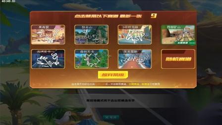 qq飞车恋战哥回归技术大师 菊花非常硬
