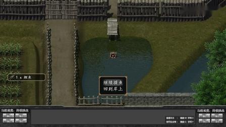 【RPG maker MV】独立游戏开发:摸鱼