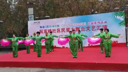 杭州阳光舞蹈队参加公益活动演出