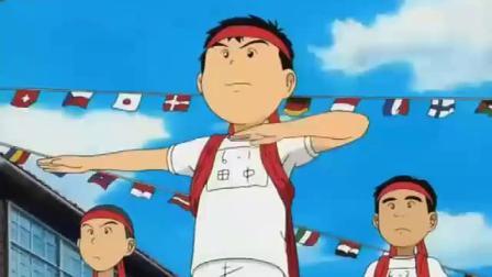 花田少年史:学校开运动会,家长们都去参加,看自己的孩子们比赛.mp4