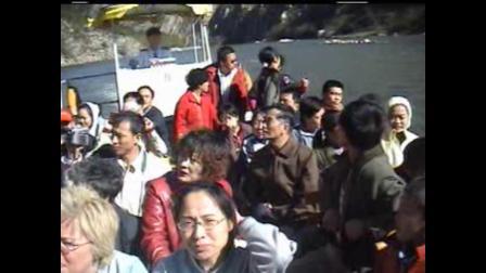 冰峪沟长兴岛游2005.10.15.