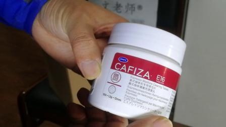 CAFIZA冲泡器清洗美国urnex意式咖啡机专用清洁片 (2)