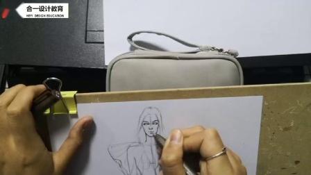 服装设计考研手绘免费教程06 女模线稿,合一设计教育