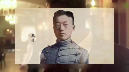 他是西点军校高材生,却因娶了陆小曼,把一生都毁了.mp4