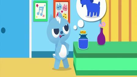 迷你特工队趣味动画:弗特用彩泥做小动物 动物的英语怎么表达呢.mp4