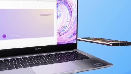 Huawei Matebook D产品视频