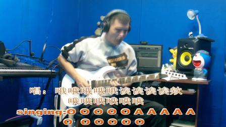 42秒开始,全世界最简单的吉他弹唱视频教学。只教唱。中英双字幕。