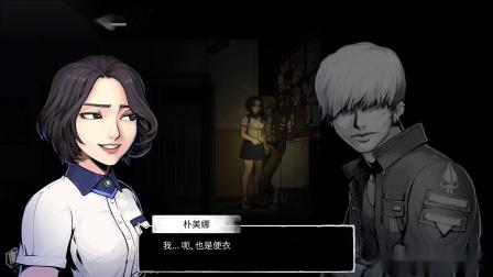 《昏迷2:恶毒姐妹》02 老宋最受宠的学生.avi