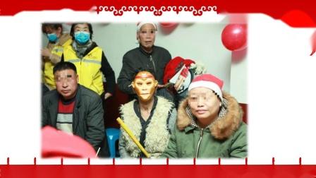 黄河慈善厨房十四周年庆典