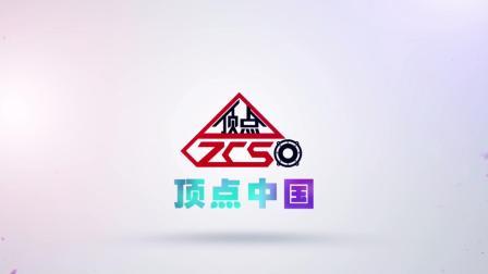 【ZCS/HW】忠于自己-小宇