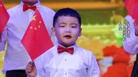 秦皇岛秦皇岛市海港区育杰教育培训学校我爱你中国