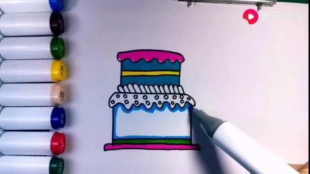生日蛋糕简笔画.mp4