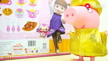 小猪佩奇吃了蛋糕和冰淇淋呢.mp4