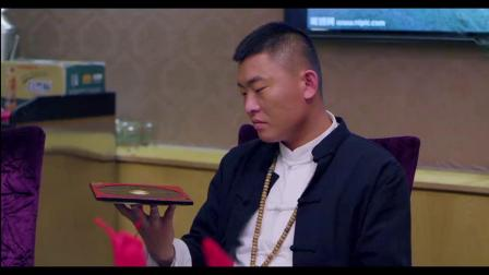 四平青年偷天换日:浩哥出现局势大乱!真正黑帮终于现身!.mp4