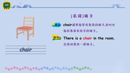 精通版小学英语四年级下册第1课(单词、句型、课文).mp4