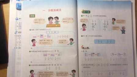 五年级下册第一课折纸