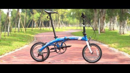 大行 PAA693 16寸9速超轻铝合金男女式运动单车