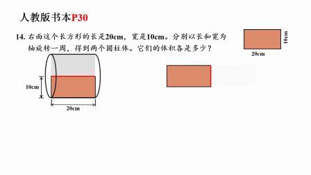 ZXY滨实 3.12 数学 练习五 书本&作业本.mp4