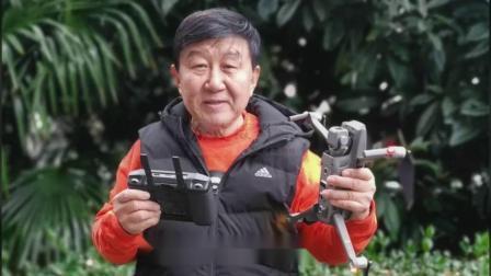 大美新疆 ZJW