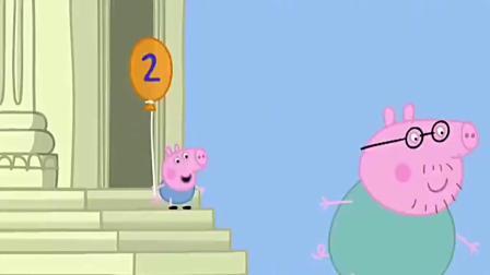 小猪佩奇:佩奇猜到了,乔治的生日蛋糕是恐龙蛋糕.mp4