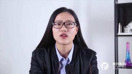 慕课-真菌的世界-贰月影视.mp4