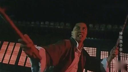 元彪主演的燕子李三,劫富济贫的英雄,武打效果赏心悦目.mp4