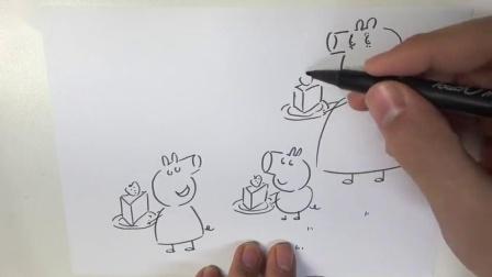 猪妈妈,佩奇还有乔治每人拿了一个草莓慕斯蛋糕打算在草地上享用.mp4
