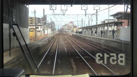 JR日本电铁【前展望】  名古屋→四日市  2020.03.08