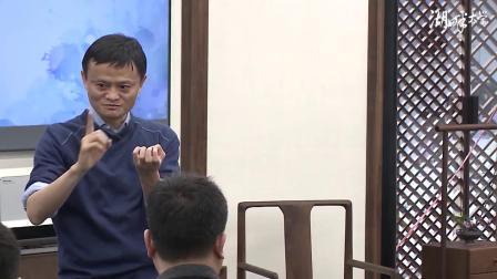 马云企业家CEO培训、马云演讲、湖畔大学最新
