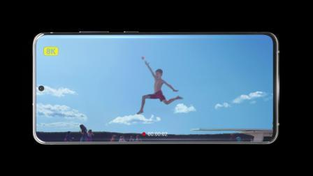 三星Galaxy S20系列预售广告