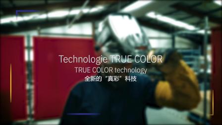 TRUE COLOR Technology(GYS 吉欧斯 EN CN).mp4