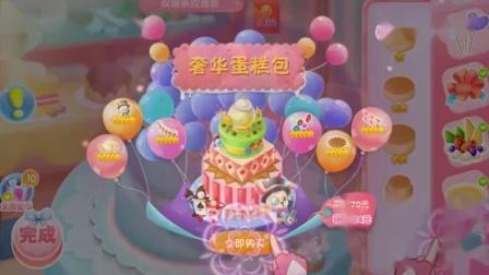 巴啦啦小公主 制作彩虹糖果蛋糕 亲子装扮游戏.mp4