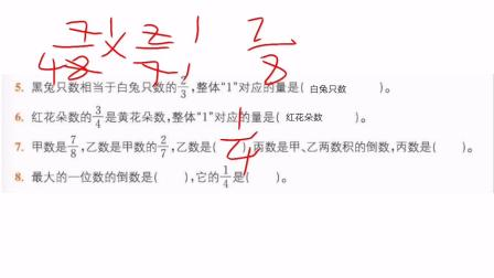 【阜阳美雅特小学】五年级下册数学第三单元检测卷